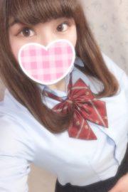 ろん(JK上がりたて18歳)